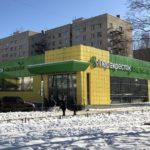 Супермаркет «Перекресток» (Искровский пр.)